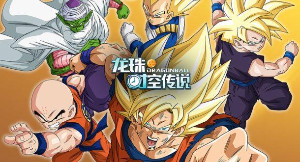 Begini Gameplay MMORPG PC Dragon Ball: Legend of Time and Space Yang Ditampilkan di ChinaJoy 2019